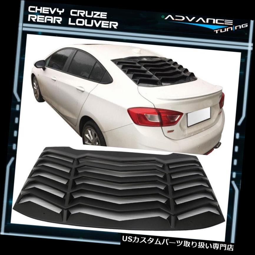 ウィンドウルーバー 16-17シボレークルーズリアウィンドウルーバーカバーサンシェード未塗装ブラックABS用 For 16-17 Chevy Cruze Rear Window Louvers Cover Sun Shade Unpainted Black ABS