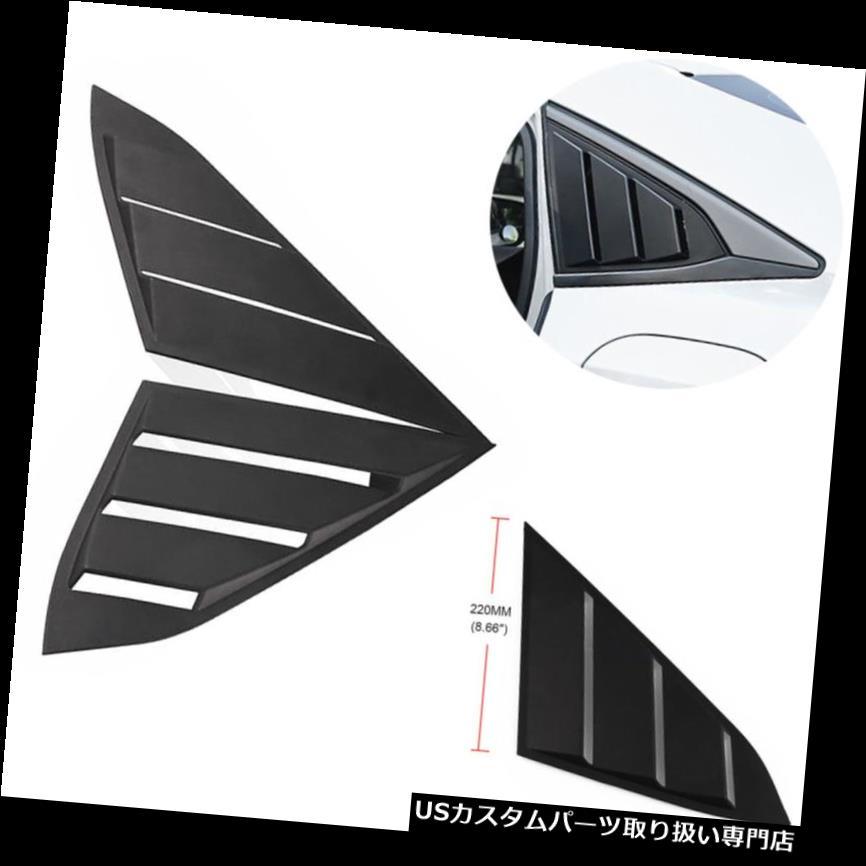 ウィンドウルーバー ホンダシビック2016-2018用1ペア車のリアサイドベントウィンドウルーバースクープカバー 1 Pair Car Rear Side Vents Window Louver Scoop Cover For Honda Civic 2016-2018