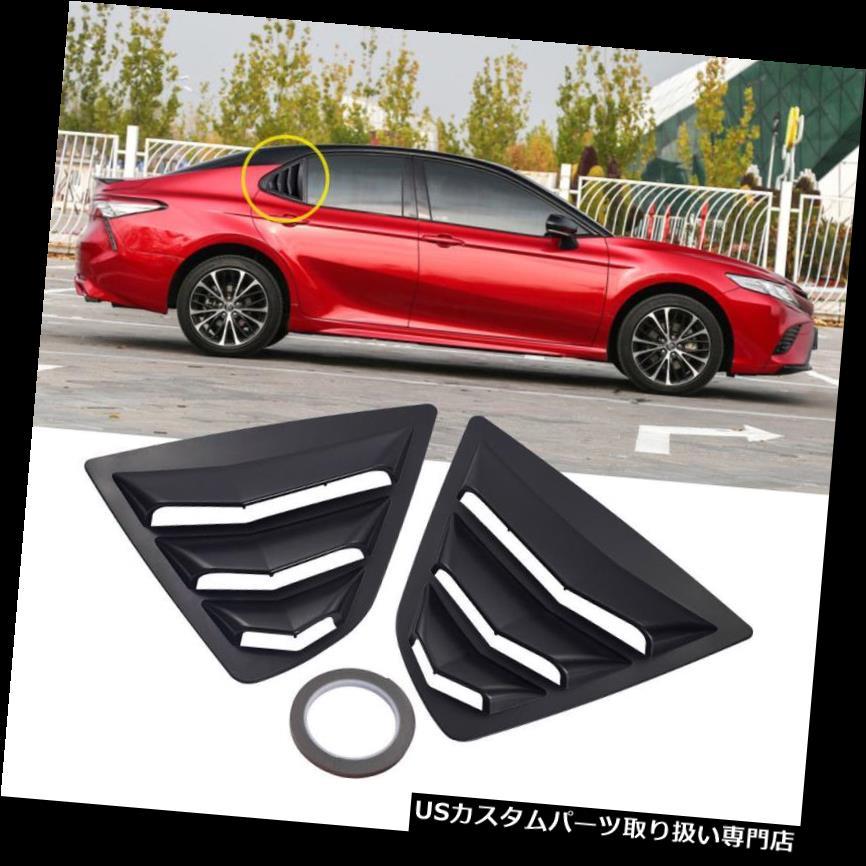 ウィンドウルーバー Camryのための2x車のABS無光沢の後部窓の側面の羽口のルーバーの日曜日の陰カバー 2x Car ABS Matte Rear Window Side Tuyere Louvers Sun Shade Cover for Camry