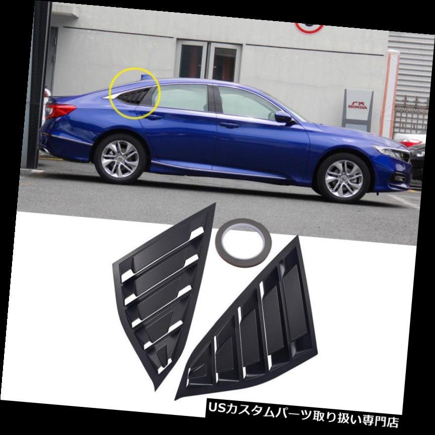 98 Accord 4-Door Sedan Power Non-Heat Rear View Mirror Left Right Side SET PAIR