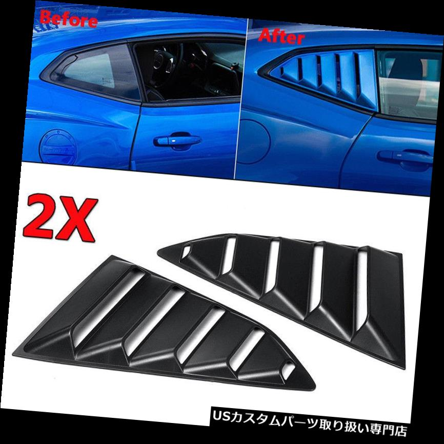 ウィンドウルーバー 6496 1/4クォーターリアサイドウィンドウブラックルーバーカバーオートルーバーカバー光沢 6496 1/4 Quarter Rear Side Window Black Louver Cover Auto Louver Cover Glossy