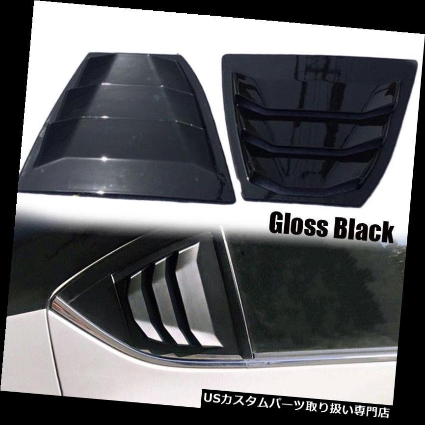 ウィンドウルーバー Mazda3 4D用パネルウィンドウサイドルーバーベントフィット2014-2018 1ペアリアニューニース Panel Window Side Louvers Vent fit for Mazda3 4D 2014-2018 1Pair Rear New Nice