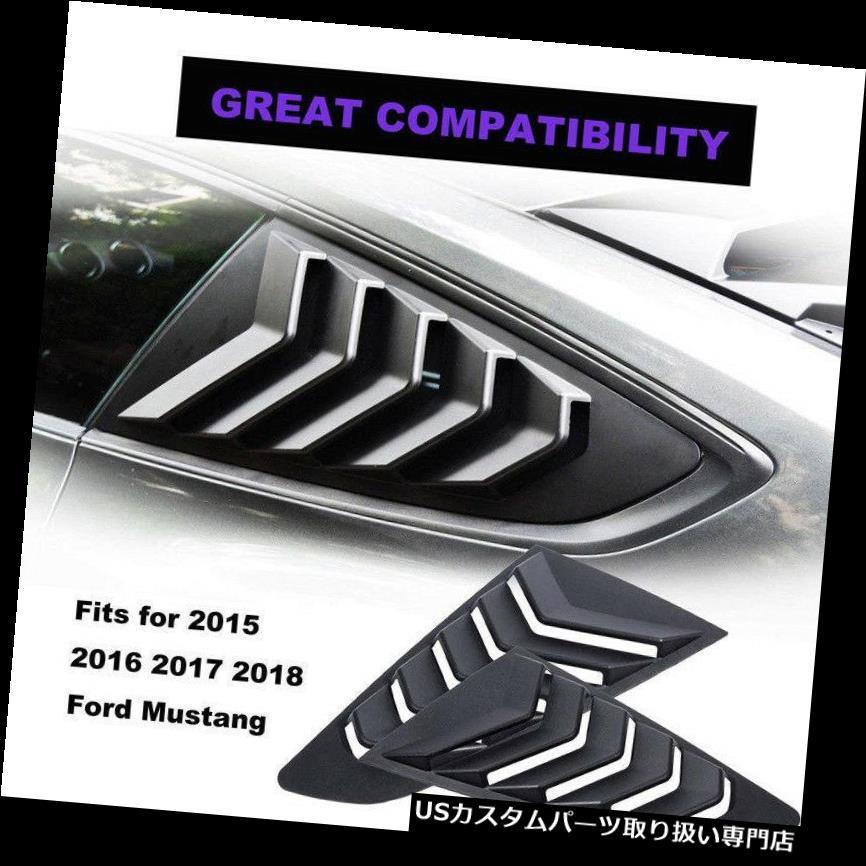 ウィンドウルーバー フォードマスタング15-17のための黒いABSランボスタイルのクォーターサイドウィンドウスクープルーバー Black ABS Lambo Style Quarter Side Window Scoop Louvers for Ford Mustang 15-17