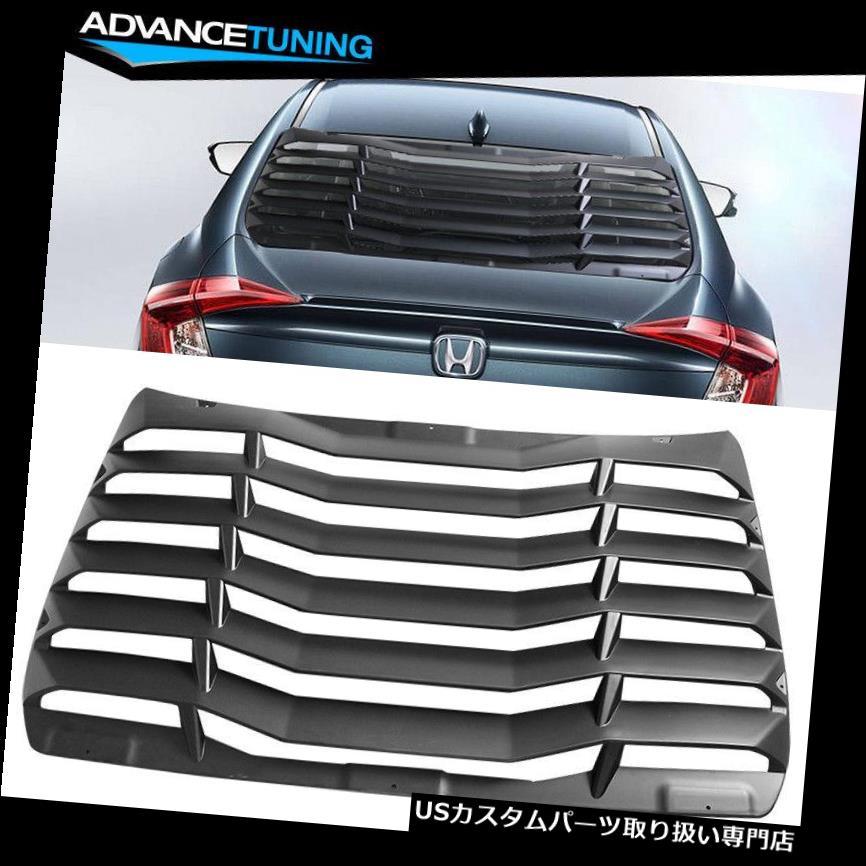 ウィンドウルーバー フィット16-19ホンダシビックセダンIKONスタイルウィンドウルーバーサンシェードバックカバーABS Fits 16-19 Honda Civic Sedan IKON Style Window Louvers Sun Shade Back Cover ABS