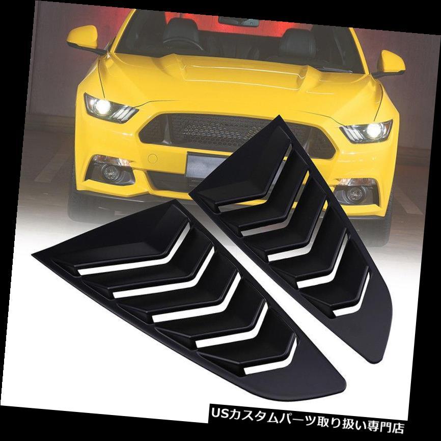 ウィンドウルーバー フォードマスタング15-18 GT通気窓クォータースクープルーバーカバー用2xマットブラック 2x Matte Black For Ford Mustang 15-18 GT Vent Window Quarter Scoop Louver Cover