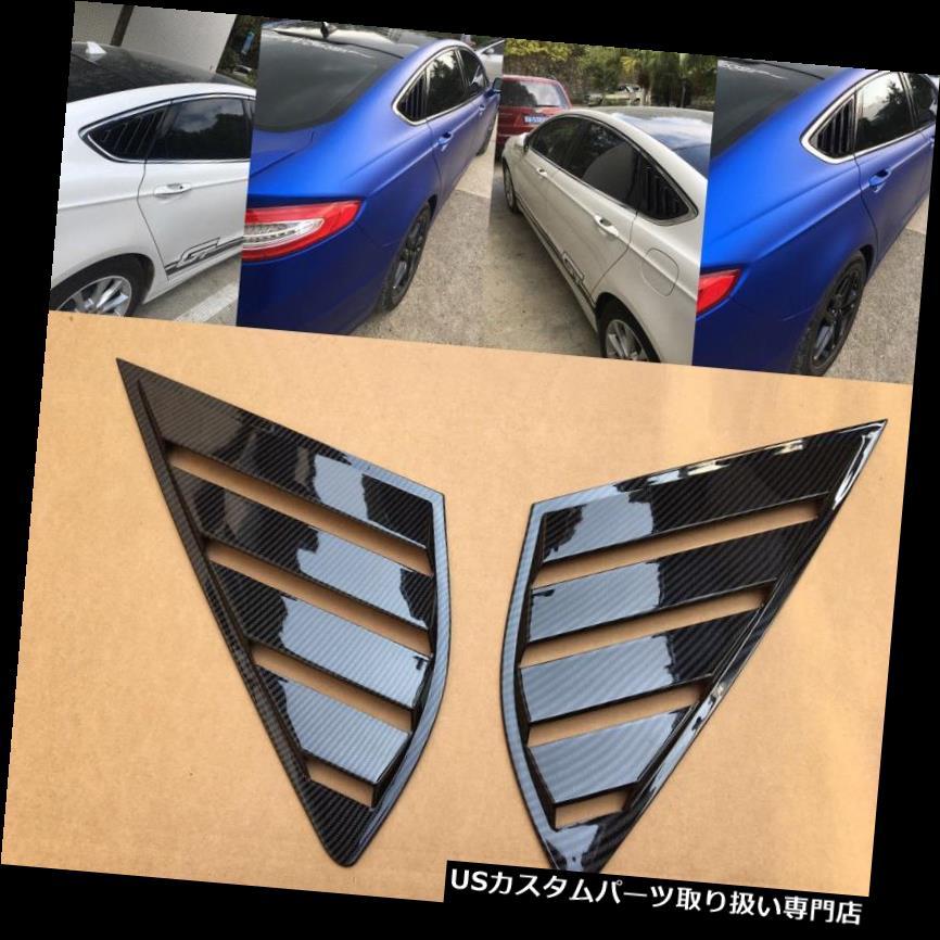ウィンドウルーバー 2PCS光沢のある後部クォーターパネルウィンドウサイドルーバーベントフォードフュージョンモンデオ4D 2PCS Shiny Rear Quarter Panel Window Side Louvers Vent For Ford Fusion Mondeo 4D