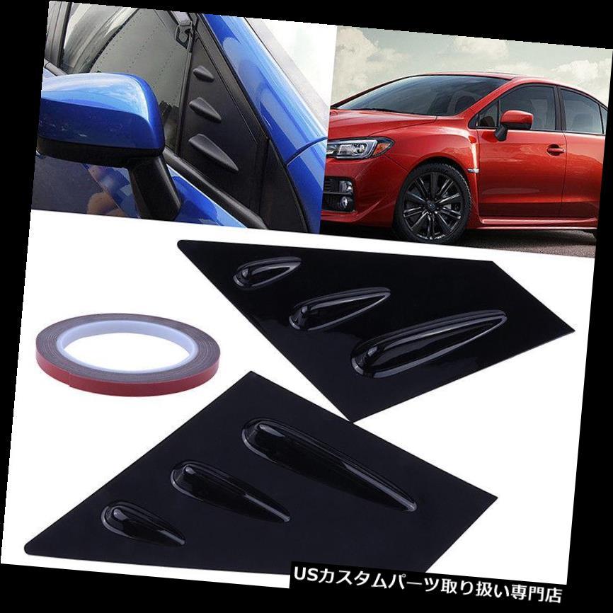 ウィンドウルーバー 15-18用スバルWRX / STIセダングロスブラックサイドウィンドウルーバーベントスクープカバー For 15-18 Subaru WRX/STI Sedan Gloss Black Side Window Louver Vent Scoop Cover