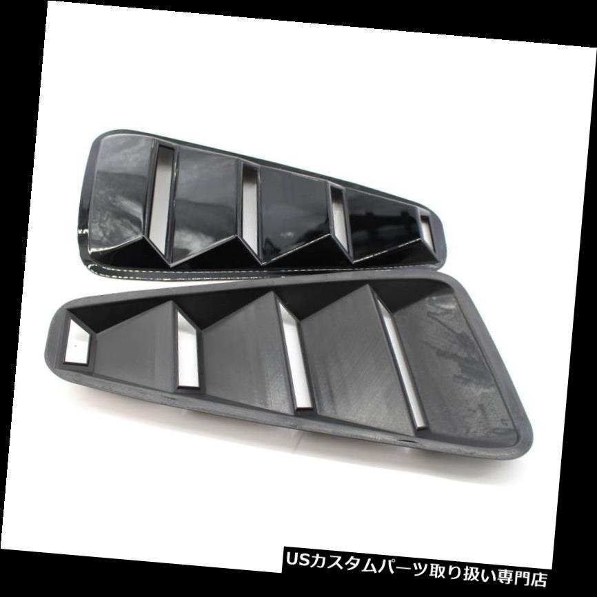 ウィンドウルーバー 2005-09フォードマスタンググロスブラックベント1/4クォーターサイドウィンドウルーバーカバー For 2005-09 Ford Mustang Gloss Black Vent 1/4 Quarter Side Window Louver Cover