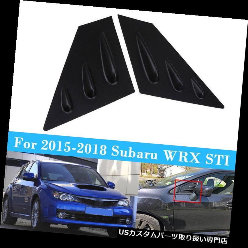 ウィンドウルーバー パネルブラックサイドミラーウィンドウルーバースクープカバーベントフィット15-18スバルWRX STI Panel Black Side Mirror Window Louvers Scoop Cover Vent Fit 15-18 Subaru WRX STI