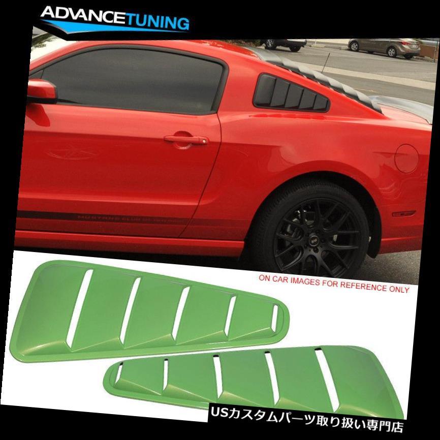 ウィンドウルーバー フィット10-14マスタングウィンドウルーバーサイドパネルOEM塗装済み#HD Gotta、グリーンあり Fits 10-14 Mustang Window Louver Side Panel OEM Painted #HD Gotta Have It Green