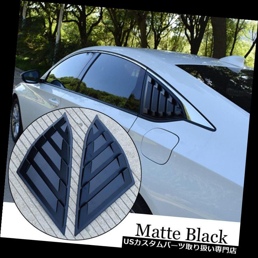 ウィンドウルーバー ホンダアコード2018のための2Pcマットブラックサイドウィンドウクォータースクープルーバーベントトリム 2Pc Matte Black Side Window Quarter Scoop Louver Vent Trim For Honda Accord 2018