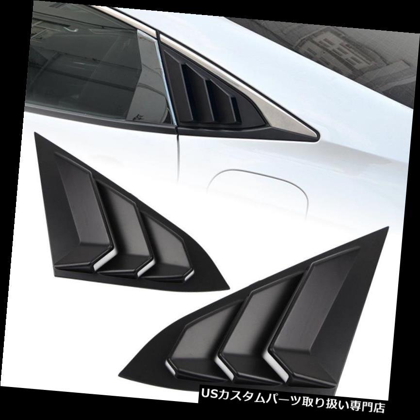 ウィンドウルーバー Honda Civic 2016 2017 2018 ABSサイドベントブラック用クォーターウィンドウルーバーカバー Quarter Window Louver Cover For Honda Civic 2016 2017 2018 ABS Side Vent Black