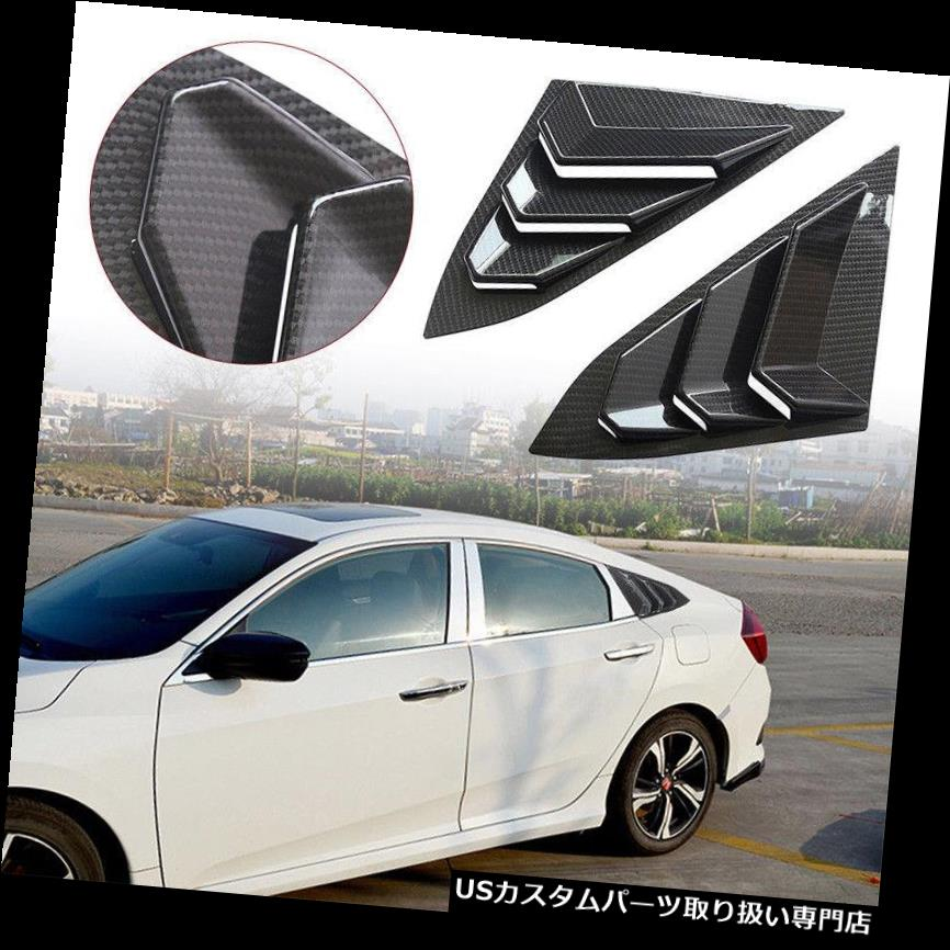 Fit for Honda Civic 2-Dr 2001-2004 2005 Smoke Side Window Visors Guard Protector