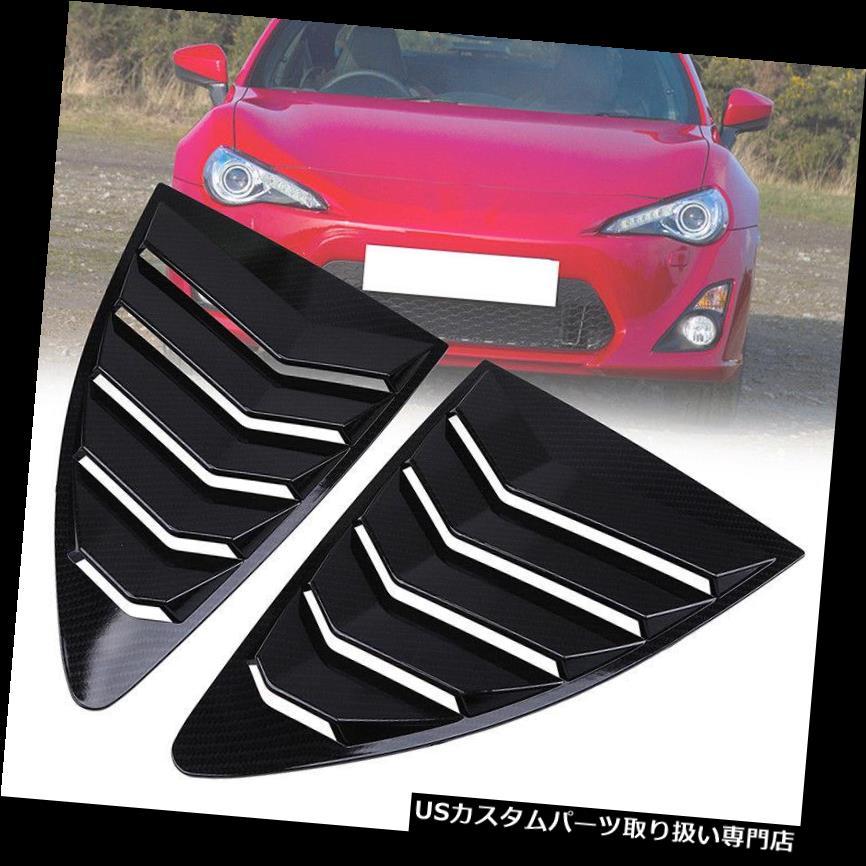 ウィンドウルーバー カーボン繊維車のスバルBRZ 12-18のための右側の窓のルーバースクープカバー Carbon Fiber Car Left Right Side Window Louver Scoop Cover For Subaru BRZ 12-18