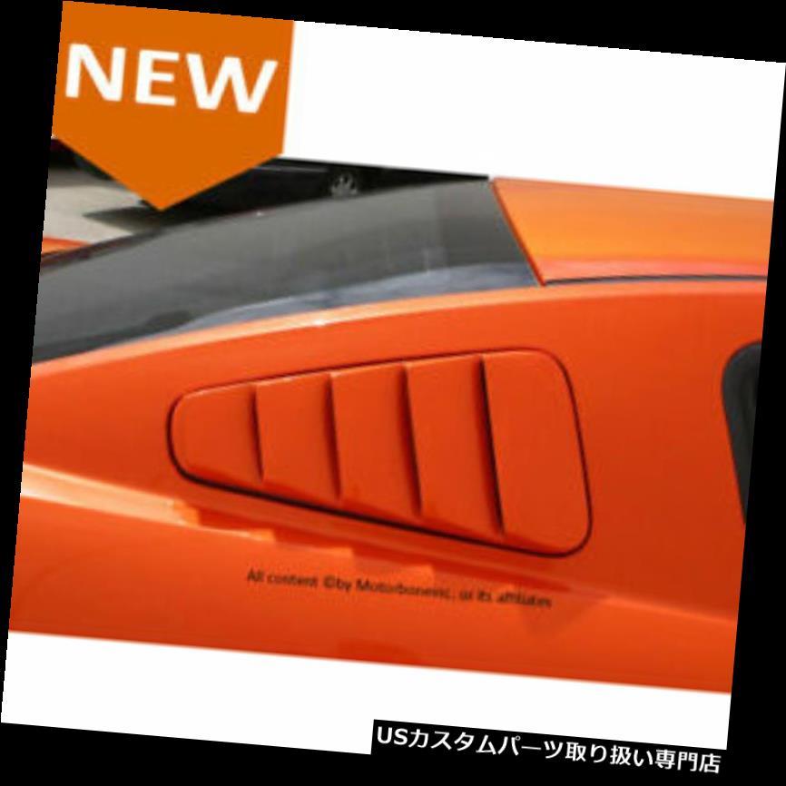 ウィンドウルーバー 05-09フォードマスタングエアサイドベントウィンドウルーバーカラーは塗装済み完成品UAブラック 05-09 Ford Mustang Air Side Vent Window Louver Color Matched Painted UA BLACK