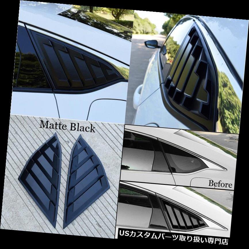 ウィンドウルーバー ホンダアコード2018用2xリアクォーターパネルウィンドウサイドベントルーバートリムカバー 2x Rear Quarter Panel Window Side Vent Louvers Trim Cover For Honda Accord 2018