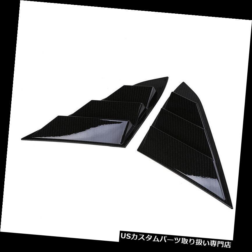 Fits SUBARU,FORESTER,2003 thru 2005 Car Mask Bra Lebra 2 piece Front End Cover Black