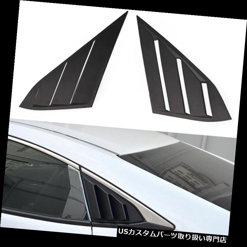 ウィンドウルーバー Honda Civic 2016 2017 2018 ABSリアサイドベント用クォーターウィンドウルーバーカバー Quarter Window Louver Cover For Honda Civic 2016 2017 2018 ABS Rear Side Vent