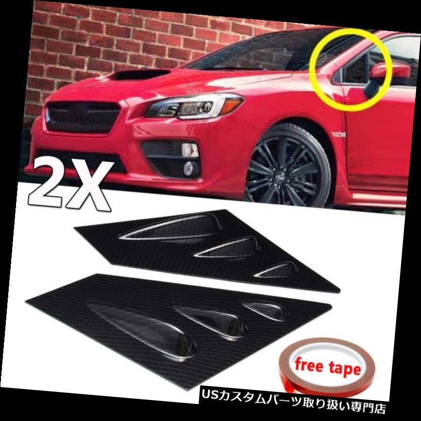 ウィンドウルーバー 15-18スバルWRX STIカーボンファイバールックスタイルフロントウィンドウルーバーサイドベント用 For 15-18 Subaru WRX STI Carbon Fiber Look Style Front Window Louver Side Vent