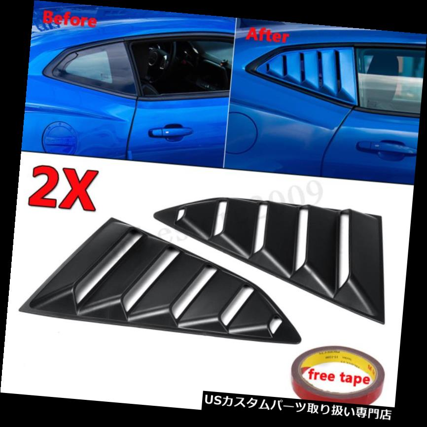Colgan Car Mirror Covers Bra Protector Black Fits Acura TSX 2009-2010 09 10