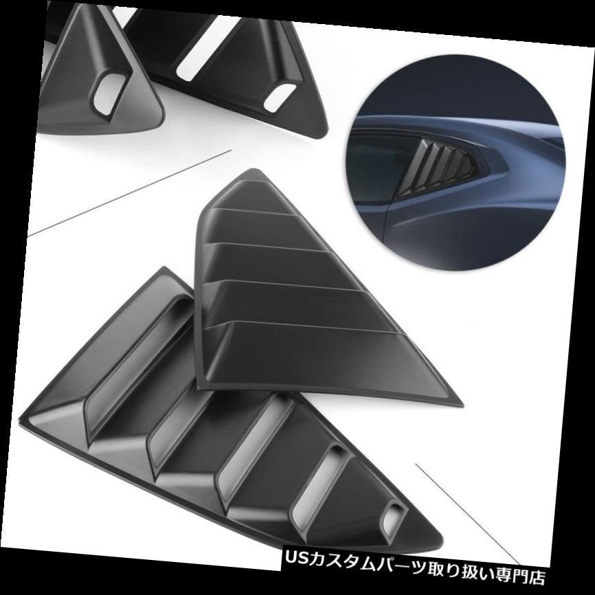 ウィンドウルーバー シボレーカマロ2016-18ブラックオート用リアサイドウィンドウルーバーエアーベントカバートリム Rear Side Window Louver Air Vent Cover Trim for Chevy Camaro 2016-18 Black Auto