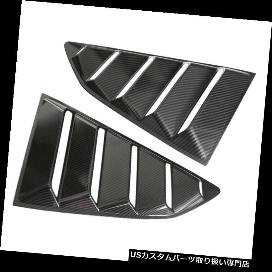 ウィンドウルーバー シボレーカマロ16-18ブラックベント1/4サイドウィンドウルーバーカバー用2個 2Pieces For Chevrolet Camaro 16-18 Black Vent 1/4 Side Window Louver Cover