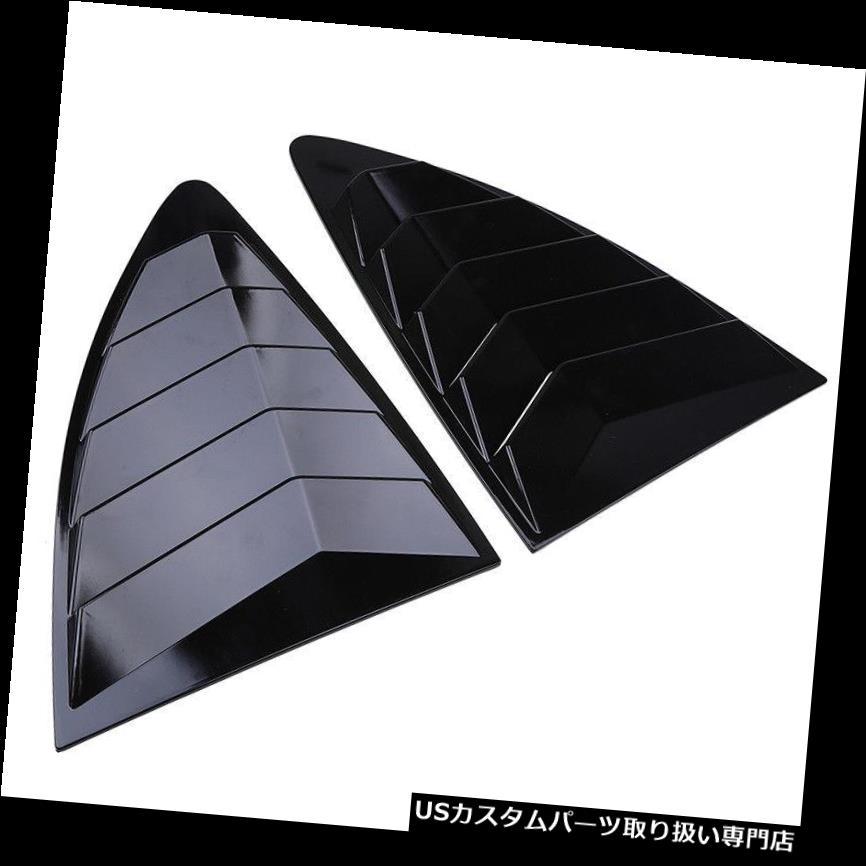 ウィンドウルーバー スバルBRZ 2012-2018の光沢のある黒い窓ルーバーカバーの通気孔の装飾のトリムのためのフィット Fit for Subaru BRZ 2012-2018 Glossy Black Window Louver Cover Vent Decor Trim