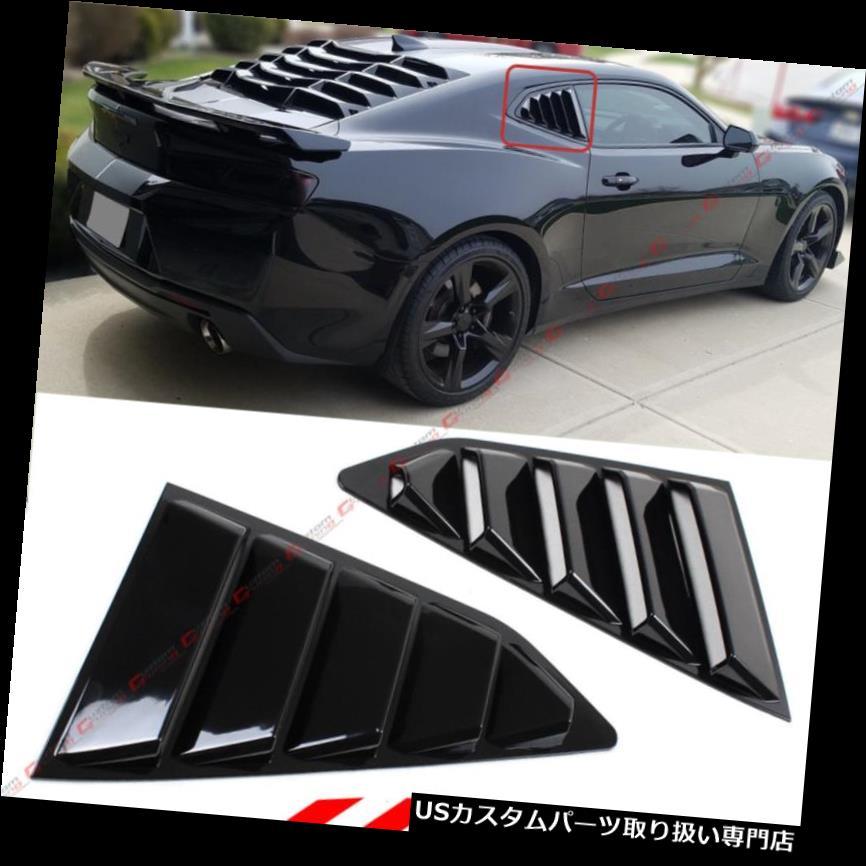 ウィンドウルーバー 2016-18シボレーカマロ光沢のあるブラックサイドウィンドウ1/4クォータールーバーカバーの通気孔のため For 2016-18 Chevy Camaro Glossy Black Side Window 1/4 Quarter Louver Cover Vents