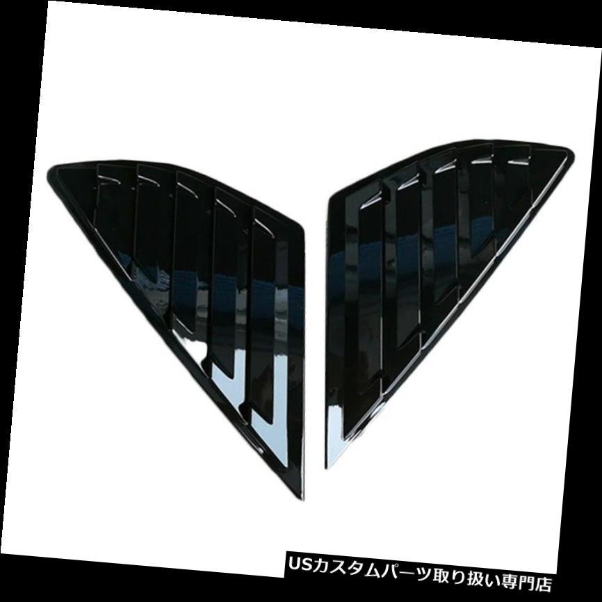ウィンドウルーバー フォードフュージョンモンデオ4ドア用グロスブラックリアクオーターウィンドウサイドルーバーカバー GLOSS Black Rear Quarter Window Side Louvers Cover For Ford Fusion Mondeo 4 Door