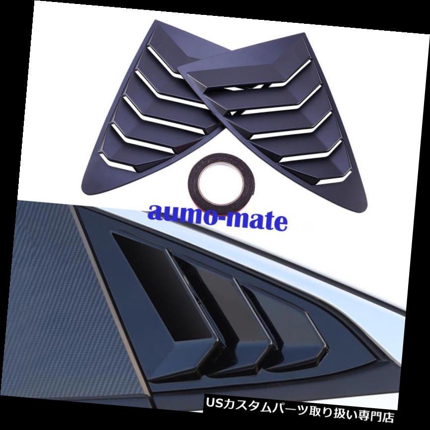 ウィンドウルーバー ホンダシビック2016-2018用ABSリアクォーターパネルウィンドウサイドルーバーベントカバー ABS Rear Quarter Panel Window Side Louvers Vent Cover for Honda CIVIC 2016-2018