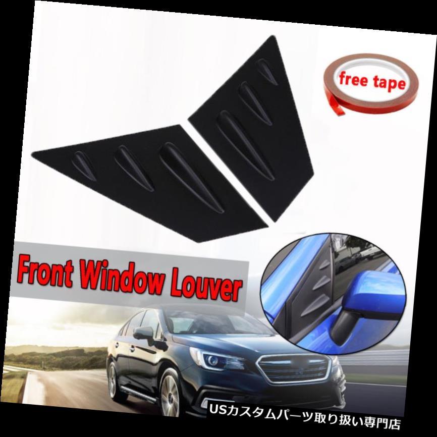 ウィンドウルーバー 15-18スバルWRX STI用2倍光沢ブラックフロントウィンドウルーバーサイドベント 2x Gloss Black Front Window Louver Side Vent For 15-18 Subaru WRX STI