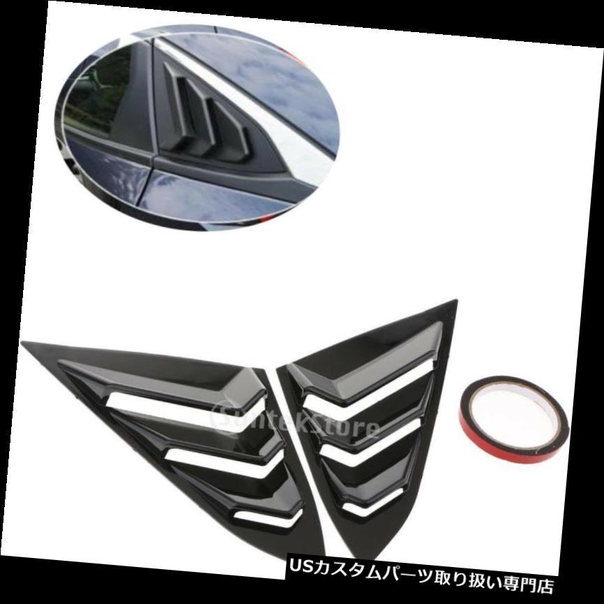 ウィンドウルーバー ホンダシビックのための光沢のある黒い窓ルーバーサイドベントセットペアバイザーABSトリム Glossy Black Window Louver Side Vent Set Pair Visor ABS Trim for Honda Civic
