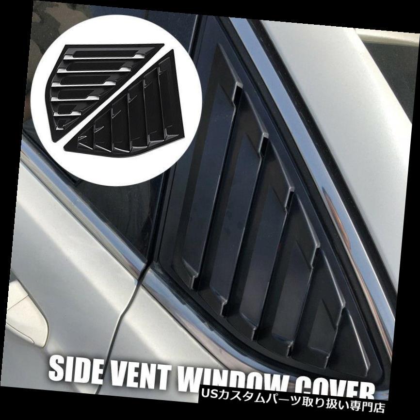 ウィンドウルーバー フォードフォーカスハッチバック4Drのためのマットブラックリアクォーターウィンドウルーバーベントトリム Matte Black Rear Quarter Window Louvers Vent Trim For Ford Focus Hatchback 4Dr