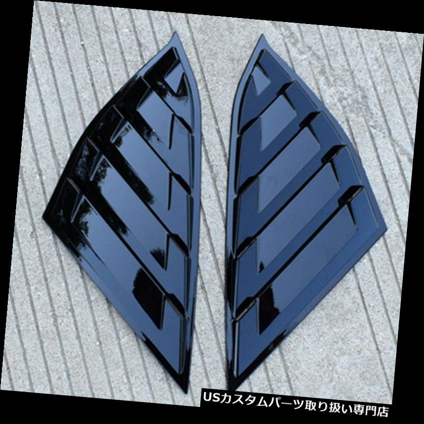 Cobra Auto Accessories Car Hood Bra Logo Fits Lexus IS300 IS200 is Altezza 99 2000 01 02 03 04 05