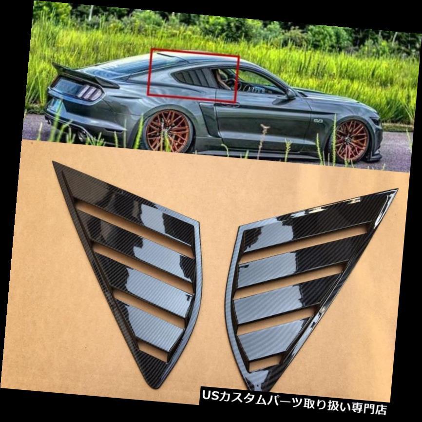 ウィンドウルーバー 2x ABSブラックサイドウィンドウ1/4スクープルーバーカバーフォードフュージョンモンデオ2013-2018 2x ABS Black Side Window 1/4 Scoop Louver Cover For Ford Fusion Mondeo 2013-2018