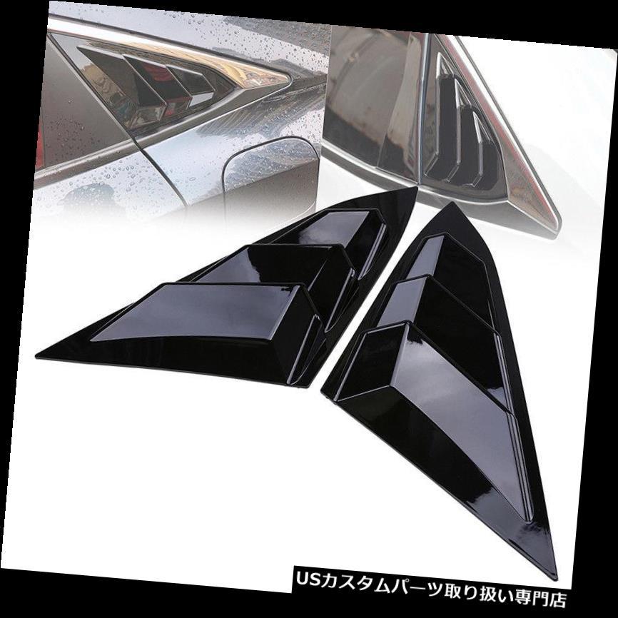 ウィンドウルーバー ホンダシビックセダン16-18光沢のある黒のための後部出口の四分の一窓ルーバーカバー Rear Vent Quarter Window Louver Cover For Honda Civic Sedan 16-18 Glossy Black