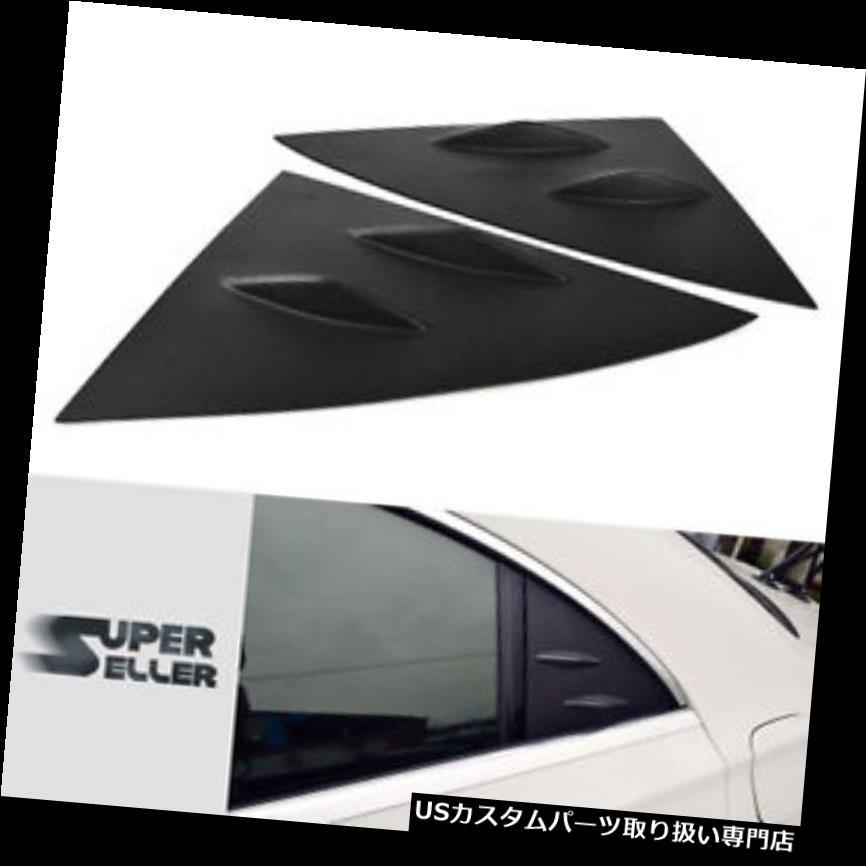ウィンドウルーバー マットブラックメルセデスベンツクラW117セダンサイドウィンドウベントルーバー14-18 Matte Black Mercedes BENZ CLA W117 Sedan Side Window Vent Louver 14-18