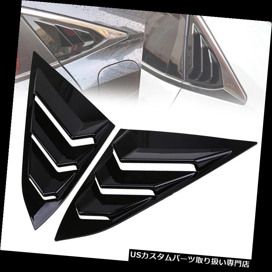 ウィンドウルーバー ホンダシビックセダン4Dr 2016 2017 2018ウィンドウルーバースクープカバー光沢ブラック For Honda Civic Sedan 4Dr 2016 2017 2018 Window Louver Scoop Cover Glossy Black