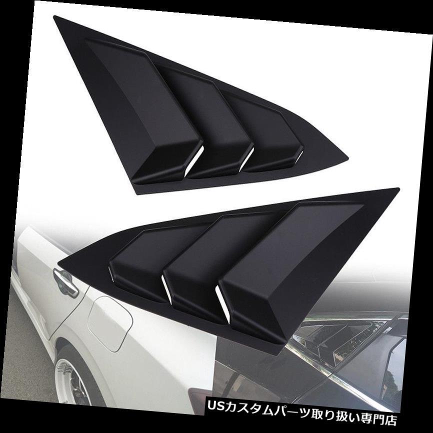 ウィンドウルーバー ホンダシビック16-18 ABS左右側窓ルーバースクープカバーマットブラック For Honda Civic 16-18 ABS Left Right Side Window Louver Scoop Cover Matte Black
