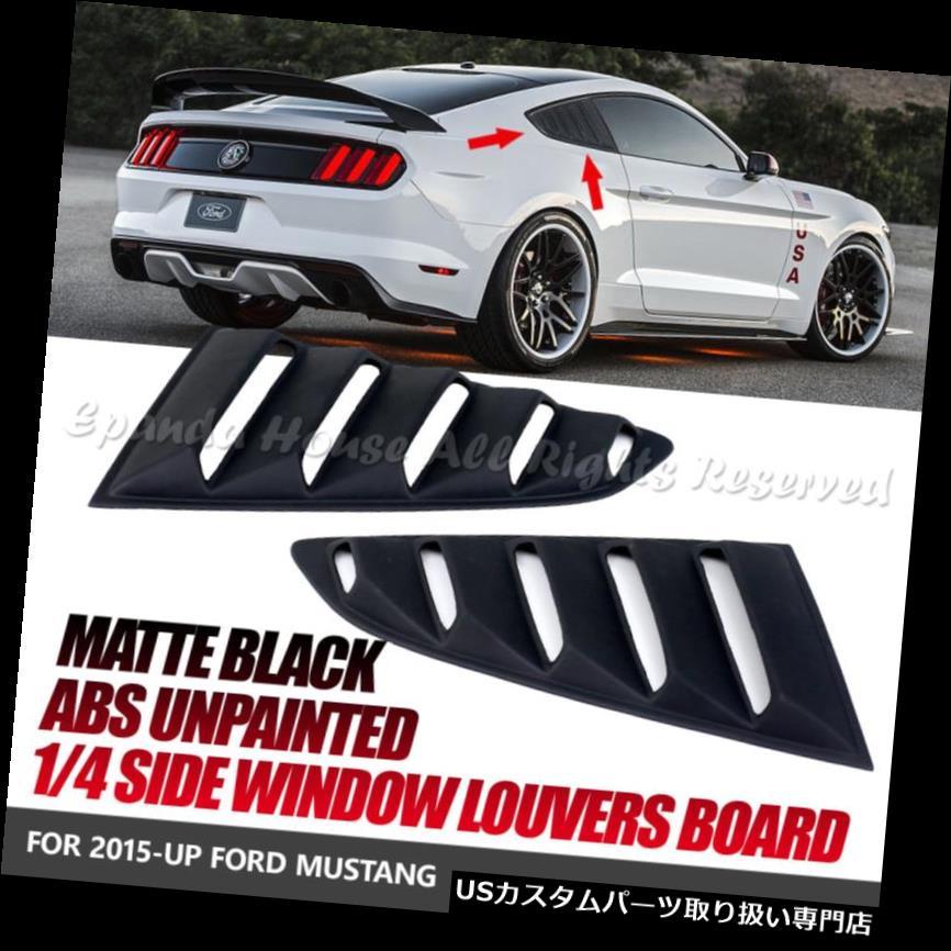 ウィンドウルーバー 15-UP FORDマスタングリアウインドゥルーバーズ筋肉マットブラックスポーツカー FOR 15-UP FORD MUSTANG REAR SIDE WINDOW LOUVERS MUSCLES MATTE BLACK SPORTS CAR