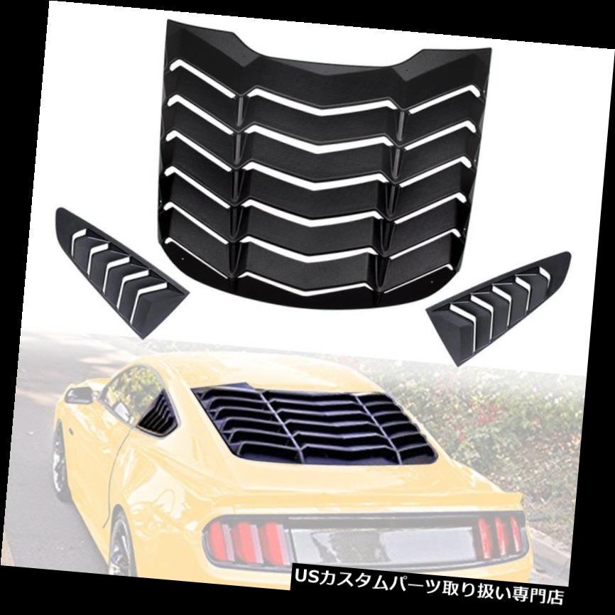 ウィンドウルーバー 15-19フォードマスタングサイドリアウィンドウルーバーカバーサンシェードベントランボスタイル用 For 15-19 Ford Mustang Side Rear Window Louver Cover Sun Shade Vent Lambo Style