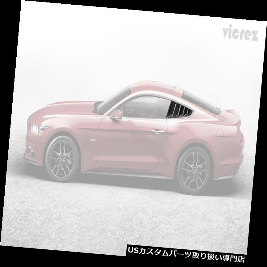 ウィンドウルーバー Vicrezフォードマスタング2015-2017 VZスタイルカーボンファイバーサイドウィンドウルーバーvz100325 Vicrez Ford Mustang 2015-2017 VZ Style Carbon Fiber Side Window Louvers vz100325
