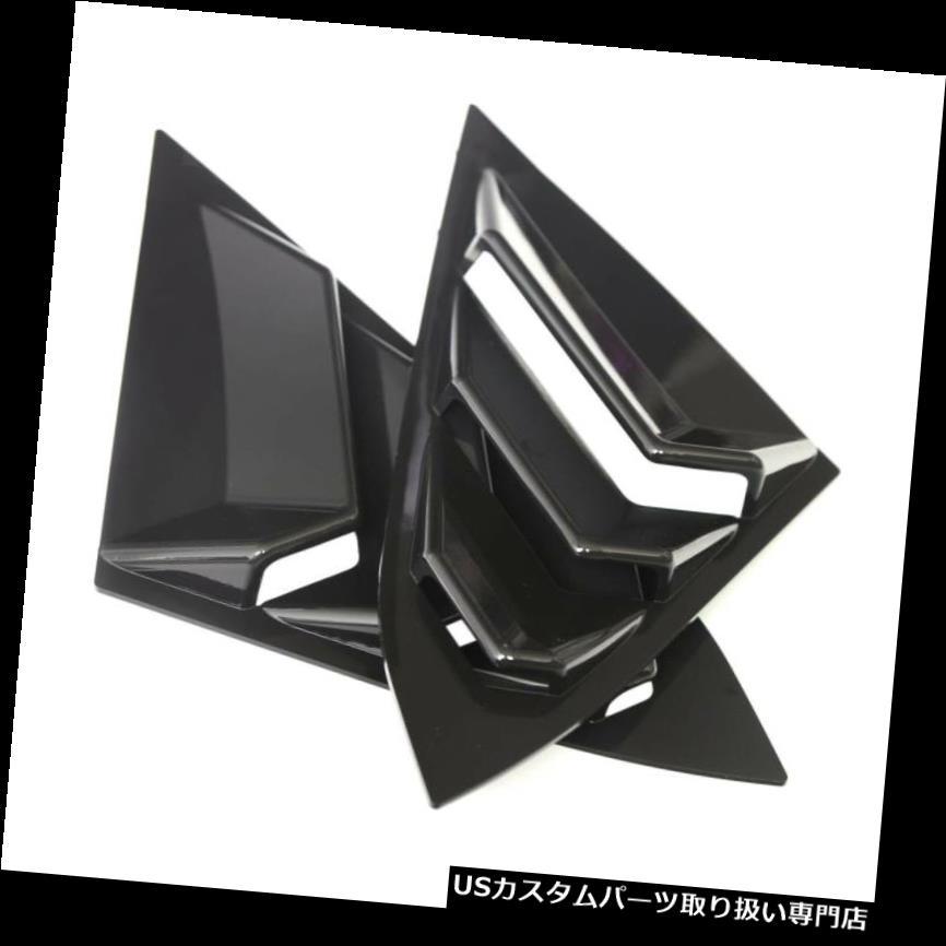 ウィンドウルーバー ホンダシビックブラックのための2x自己接着リアウィンドウサイド羽口ルーバー1 2x Self-adhesive Rear Window Side Tuyere Louvers for Honda Civic Black 1