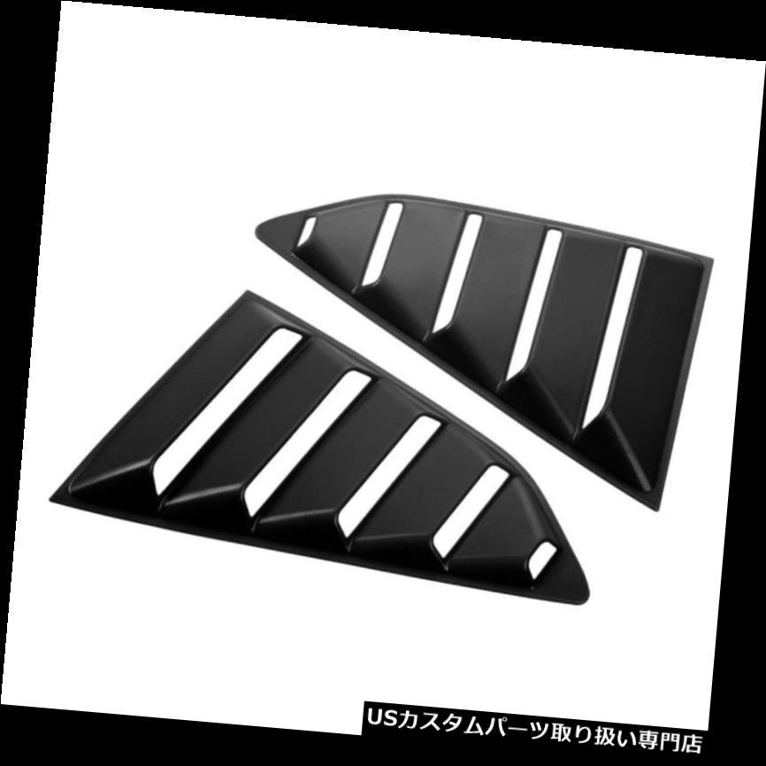 ウィンドウルーバー シボレーカマロ17-18 BS用ペアABSサイドウィンドウルーバーカバースクープブラックフィット Pair ABS Side Window Louver Cover Scoop Black Fit For Chevrolet Camaro 17-18 BS