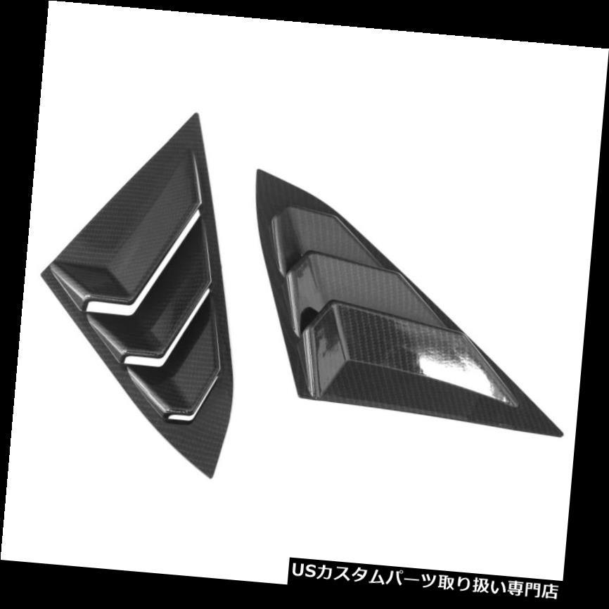 ウィンドウルーバー MagiDeal 2本のリアウィンドウは、ホンダシビックブラック2のサイド羽口ルーバーを盲目にします MagiDeal 2pcs Rear Window Blinds Side Tuyere Louver for Honda Civic Black 2