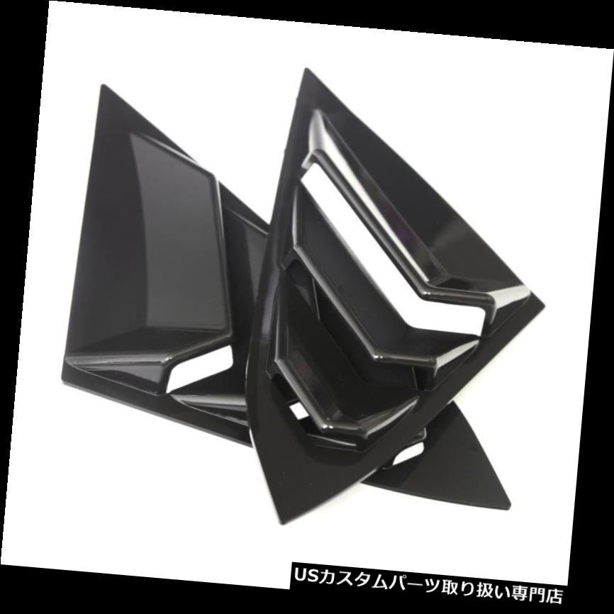 ウィンドウルーバー 2本のABSプラスチック窓はホンダシビックブラックのためのサイド羽口ルーバーをブラインド1 2pcs ABS Plastic Window Blinds Side Tuyere Louvers for Honda Civic Black 1