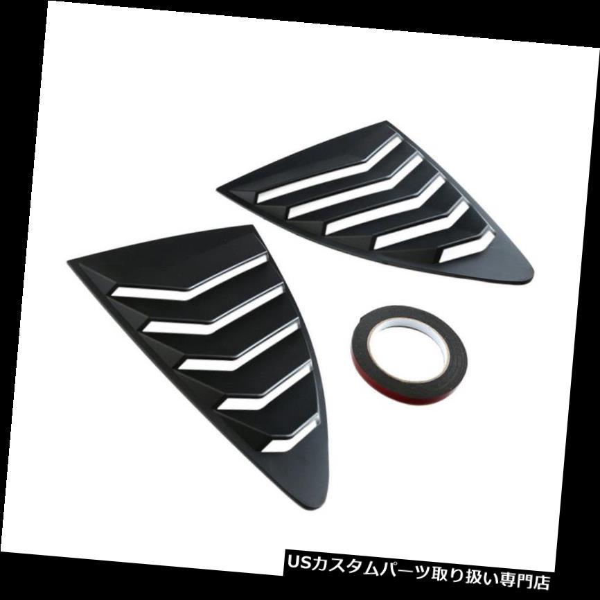ウィンドウルーバー 13-18 Scionスバル用ABSリアルーバークォーターウィンドウパネル ABS Rear Louver Quarter Window Panel for 13-18 Scion Subaru