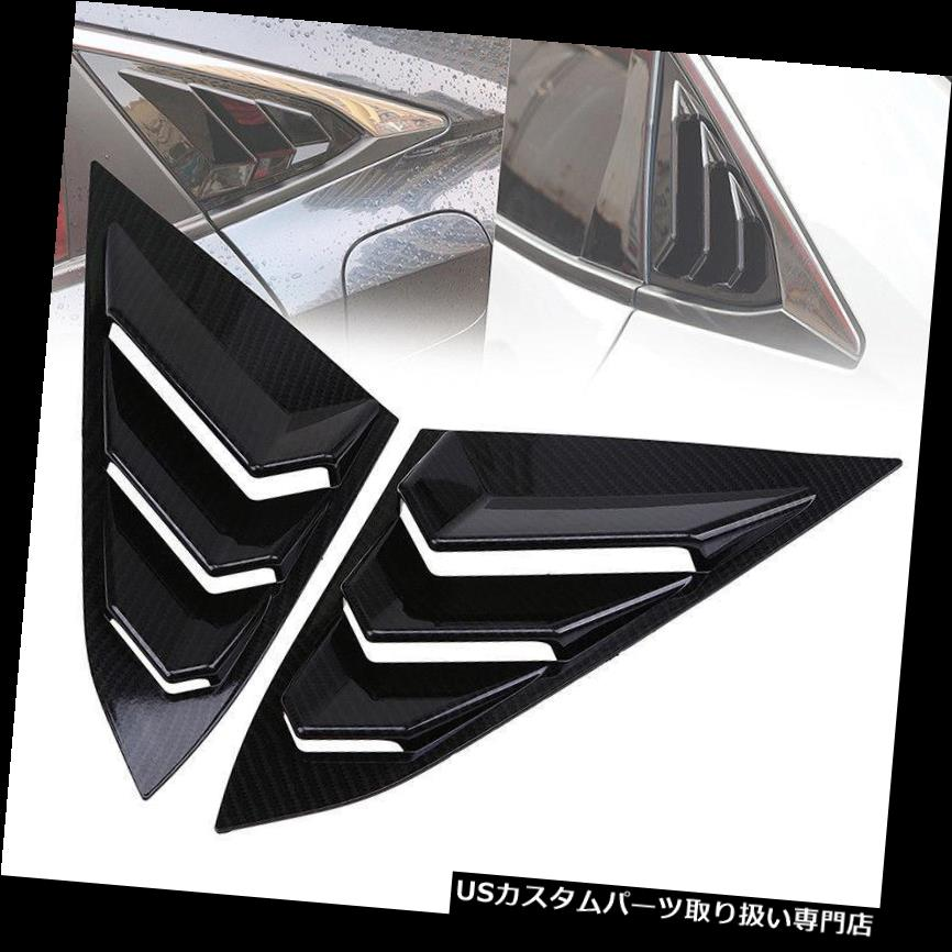 ウィンドウルーバー ホンダシビックセダン16-18用2倍ウィンドウルーバークォーターサイドスクープカバー黒車 2x Window Louver Quarter Side Scoop Cover Black Car for Honda Civic Sedan 16-18