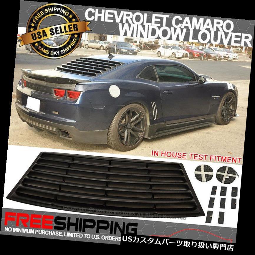 ウィンドウルーバー 10-15シボレーカマロブラックリアウィンドウルーバーPURキット For 10-15 Chevrolet Camaro Black Rear Window Louver PUR Kit