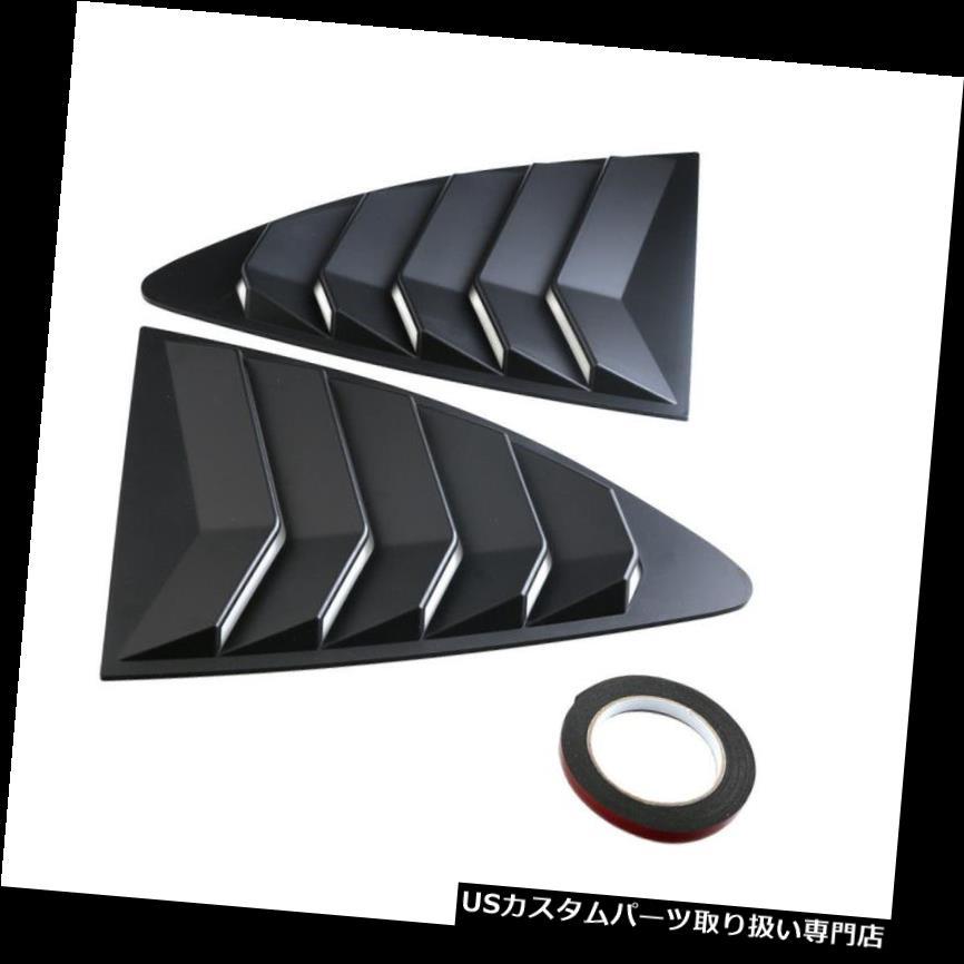 ウィンドウルーバー サイオンのための新しいリアルーバークォーターウィンドウパネルスバルIKON New Rear Louver Quarter Window Panel for Scion Subaru IKON
